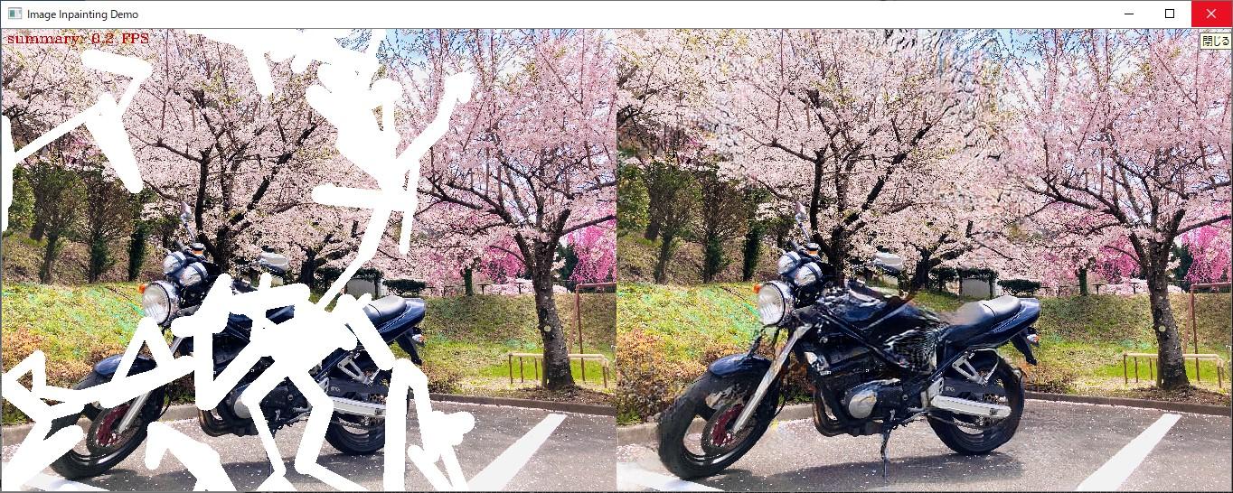 Image Inpainting  Demoの実行(Windows編)
